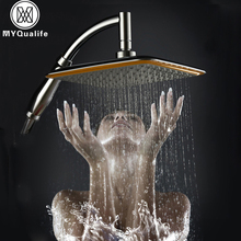 Bathroom Square 8 inch Rainfall Shower Head Over-head 360 degree Rotate Plastic Showerhead Sprayer ABS Shower Arm