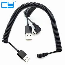 Buy 250cm 90 degree right elbow Spring Coiled USB 2.0 Male Micro USB Data Sync fast Charger 2A Cable Android mobile phones for $1.06 in AliExpress store