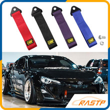 RASTP - OMP High Strength Nylon Racing Car Towing Strap New Material Smooth Surface Shiny  Tow Ropes LS-BAG013A