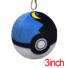 6 Styles Pokeball Master Ball Plush Toy Keychain Pokemon Poke Ball Soft Doll Chain Stuffed Keyrings Kids Ball Pikachu Toys