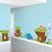 DIY Cartoon jungle animals children room decoration wall stickers kids room decor sticker baby toy gifts(China)