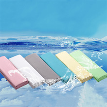 80cm*130cm Microfiber Fabric Beach Towel Sports Swimming Towel Quick Dry Strong Water Absorption Travel Towel