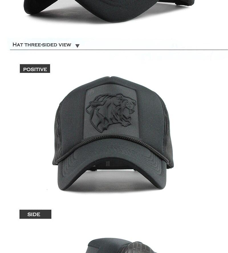 Must nokamüts võrguosaga