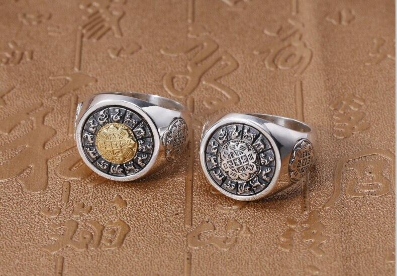 925-sier-ring0001a