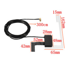 Universal Car Window Glass Mount DAB Digital Car Radio Aerial Antenna Cable SMB For Pioneer AN-DAB1Right Angle Connector