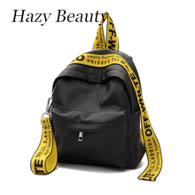 Hazy beauty New nylon women fashion backpack super chic lady shoulder bags off series stylsih girls school bags hot sell DH662