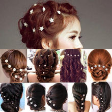 10Pcs NEW Vintage Womens Ladies Wedding Imitation Pearl Hair Pins Slides Clips Grips Colorful Hair Accessories  hair buckle