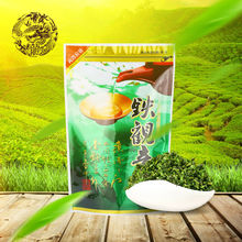 Fat Burning spring tea 100% Natural Plant organic 300g  Anticancer tea Reduce weight Oolong tea Slim keep fit Liposuction