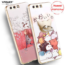 Huawei P10 Case P10 Plus Cover Vpower Luxury 3D Relief Cartoon Soft Silicone Cases For Huawei P10 Plus Phone Case Covers(China)