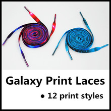 Hottest Galaxy Print Shoelaces~Sneaker Laces~Yeezy Print Laces~Galaxy Print Laces~Galaxy Lace~Galaxy Shoelaces~DHL FREE SHIPPING