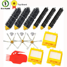 Accessory For iRobot Roomba 700 Series Hepa Filters Bristle Brushes Flexible Beater Brushes 6-Armed Side Brush Screw Clean Tool(China)