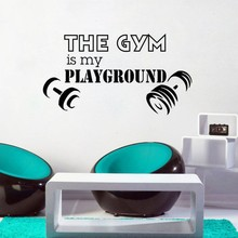 Hot The Gym Is My Playground Quote Wall Decals Sport Gym Fitness Art Wall Sticker Dumbbell Wall Mural For Home Decor W-1030