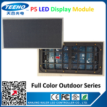 TEEHO 320x160mm outdoor p5 led panel outdoor led screen display led modules smd led billboard waterproof led signs