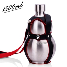Big size 1500ml stainless steel creative gourd shape wine bottle with leather belt alcohol drinkware for drinking supplies(China)