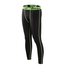 2017 NEW Kids Running tights Compression Pants Boys Training Sports Leggings Children Basketball Football Outdoor sports tights(China)
