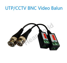 Free shipping UTP,cctv BNC video Balun cctv camera Transceivers receiver CCTV spare parts video balum for camera and DVR