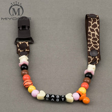 Buy MIYOCAR Personalised -Any name Hand made funny chocolate beads dummy clip dummy holder pacifier clips soother chain baby for $4.56 in AliExpress store