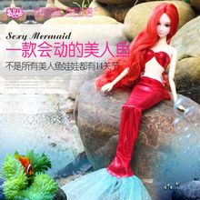 Mermaid Doll with 14 joint & Long Red Curly Hair & Fish tail Suit Dress / Baby Toy Doll For Barbie Doll Girls Birthday Xmas Gift(China)