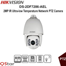 Hikvison Original English Version DS-2DF7286-AEL 2MP IR Ultra-low Temperature Network PTZ Camera IP66 rating CCTV Camera(China)