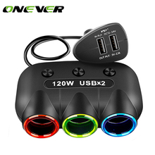 Onever universal 5V/2.1A 120W Multi Socket Auto Car Cigarette Lighter Splitter USB Power Adapter Charger with Switch Charger