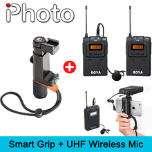 iPhoto UHF Wireless Microphone + Handheld Smart Grip Phone Clip Kit for iPhone Android Smartphone Video Blog Youtube Recording