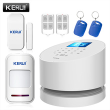 2017 Phone APP wifi alarm system Wireless KERUI W2 Wifi GSM PSTN line telephone alarm system suit wifi ip camera RFID disarming(China)