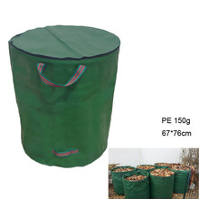 67x76CM Portable Garden Storage Bag Collapsible Leaf Trash Can Garbage Collection Bin Hot Sale(China)