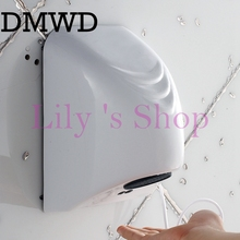 DMWD Hotel automatic sensor jet hand dryer automatic hand dryer sensor Household hand-drying device Bathroom Hot air wind 1200W(China)