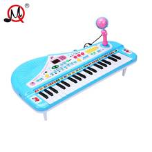 37 Keys Digital Music Electronic Keyboard Key Board Gift Electric Piano Gift Digital Music Keyboard Toy With LED Display