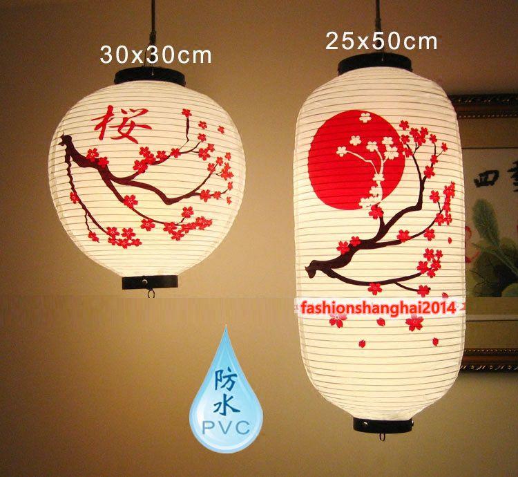 Demiawaking 1pz Lanterna Giapponese Lanterna Decorativa da Appendere Lanterna in Tessuto Impermeabile Lanterna Paralume Decorazioni per Ristorante Giapponese Rosso