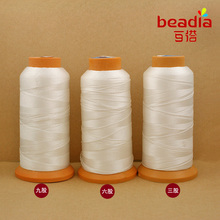 Hot Sale Durable 700M/480m/300m 0.25mm/0.50mm/0.75mm Nylon Waxed Thread string Cord jewely findings for DIY Stitching Thread