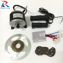 250W 24VDC Motor Kit 250W Brushed Motor Controller 80T Tooth Chain 1 Pair Throttles E-Scooter  MTB Bike Bicycle Electric Motor