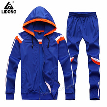 2016 2017 Winter New Men Women Adult Soccer jerseys Long Sleeve Training Pants Tracksuit Survetement Football Jacket Shirts Cap