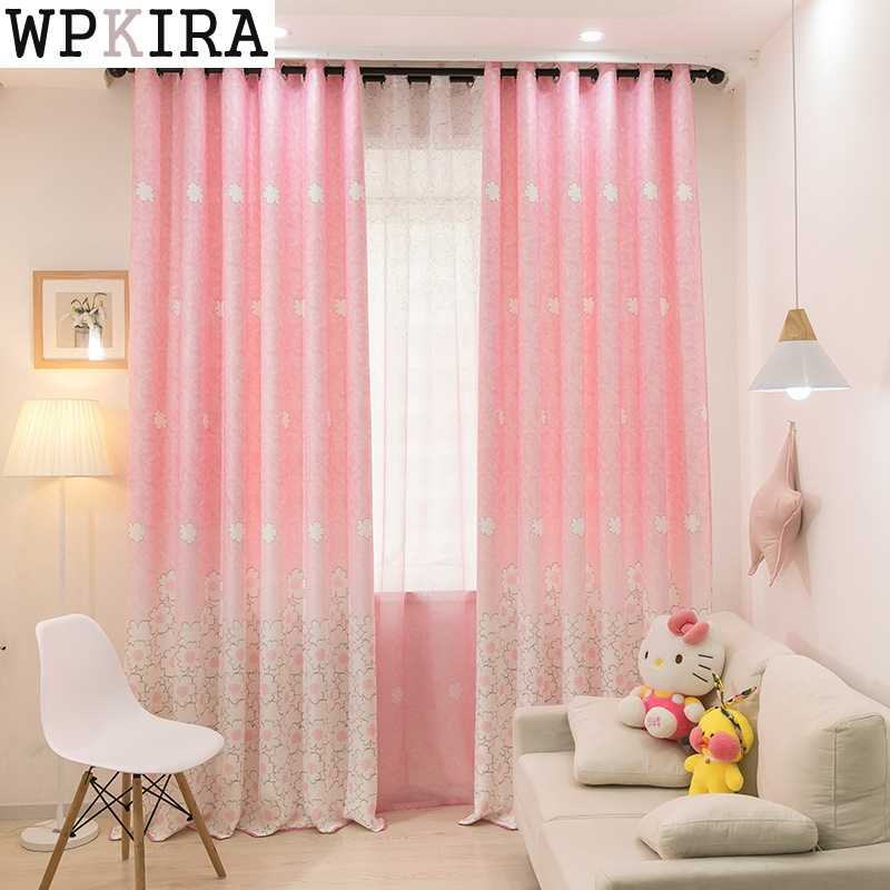Pink Cloud Curtain Bedroom Kids Children Princess Cartoon Delicate Nursery Window Treatments Voile Curtain Cotinas S105&30