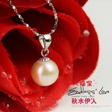 Hot Christmas Promotion!!! 9-10mm Perfect Round Pearl Pendant Necklace with 925 Silver Chain Yellow Pearl Color +Free Shipping(China)