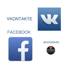 Bookmark Add to store list or Share to Facebook VK to get free coupon and gifts