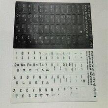 50pcs Korean Letters Alphabet Learning Korean Keyboard Stickers For Laptop/Desktop Computer Keyboard 10 inch Or Above Tablet PC