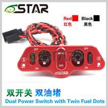 Free Shipping rc aircraft alloy dual switch receiver CDI power switch with fuel filler dual power switch with twin fuel dots(China)