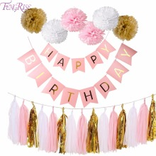 FENGRISE Pink Happy Birthday Banner White Tissue Paper Tassel Garland Pompom Birthday Decorations Girl Boy Kids Party Favors(China)