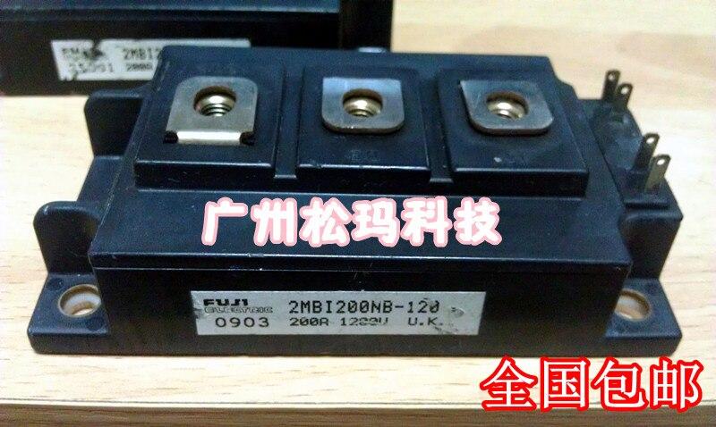 2MBI200N-120 2MBI200S-120 2MBI200NB-120 2MBI200S-120-50 --SMKJ<br><br>Aliexpress