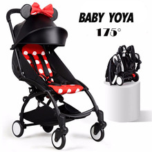 BABY YOYA baby stroller light folding umbrella car can sit can lie ultra-light portable on the airplane(China)