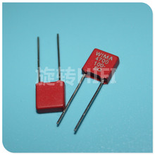 20PCS WIMA 472/100v MKS2 4700pF 4N7 new German audio fever coupling capacitor p5 free shipping(China)