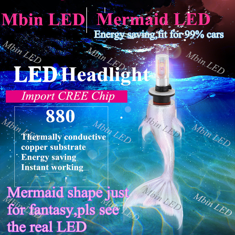 Self-canbus Mermaid type 880/881/H27 Lighter 30W 3000lm auto C-chip LED headlight 6000k Driving Bulb DRL fog lamp fanless design<br>