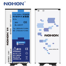 Original NOHON Battery BL-42D1F For LG G5 H820 H850 H860N H860 H868 F700K H830 VS987 Bateria 2800mAh BL42D1F Retail Package(China)