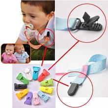 New Plastic Clip Infant Plastic Pacifier Clip Holder Crocodile Mouth design Baby Pacifier Clip Toddler Transparent Soother Clip(China)