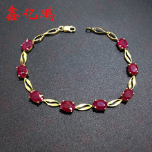 18 k gold inlaid natural ruby bracelet female 5 x7mm with certificate