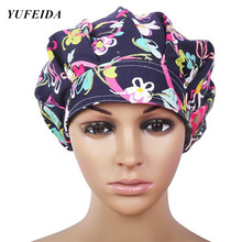 Hospital Pet Clinic Gourd Cap Doctor Man Woman Surgical Cap Scrub Cap Absorb Sweat Adjustable Short Hair Nurse Scrub Hat(China)