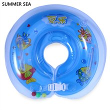 Cute Kids Child Baby Inflatable Swimming Ring 3 Colors Summer Sea Baby Adjustable Infant Swimming Neck Float Bathing Protector