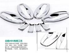 8 PCS DIY Car Styling NEW ABS Chrome Decorative Door Exterior Door Handle Bowl Stickers for Nissan X-Trail 2014 Part Accessories