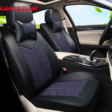 CARTAILOR Cover Seat fit for Benz GLS 550 500 Car Seat Cover Set Ice Silk& PU Leather Seat Covers&Supports Sport Seats Protector(China)